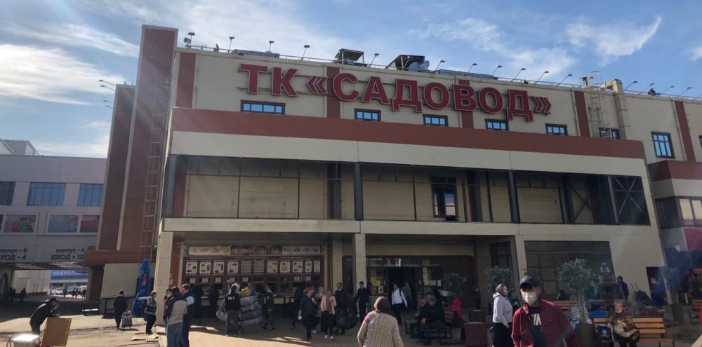Дешевые ряды в ТК Садовод