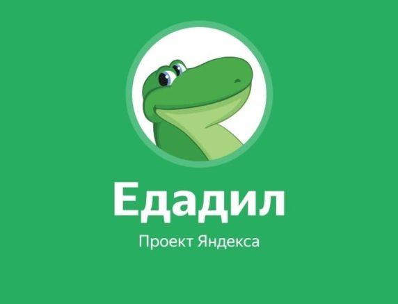 Мобильное приложение для экономии на продуктах