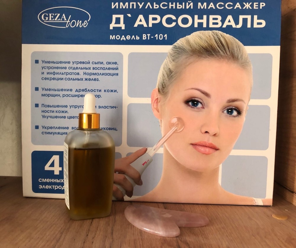 Эфирное масло от высыпаний на лице