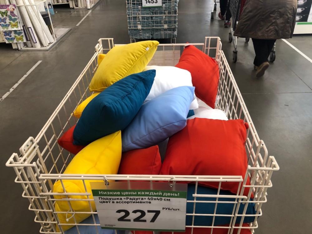 Подушка под чехол