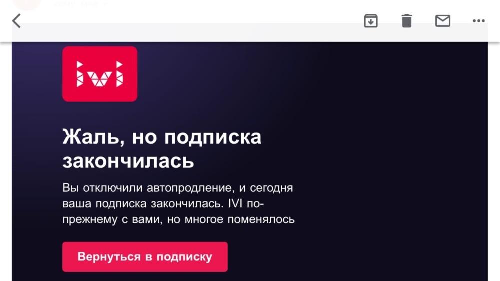 Платная подписка на онлайн кинотеатр