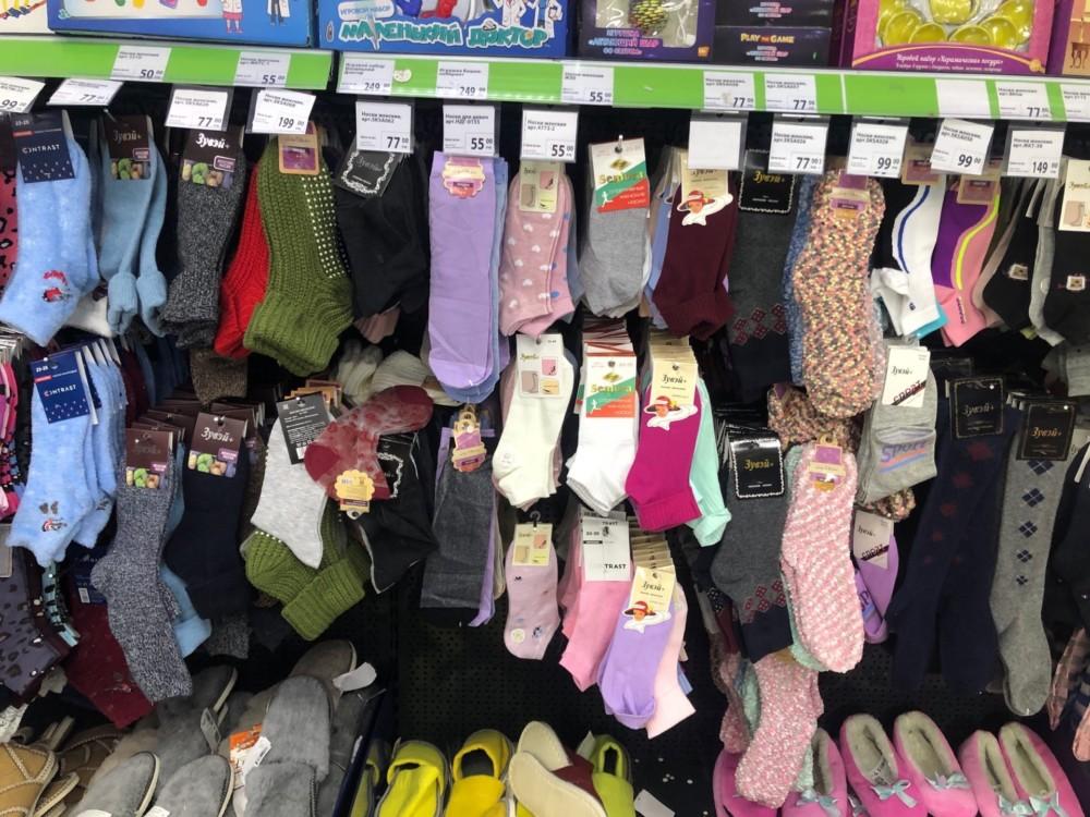 Пасхальные поделки из носков