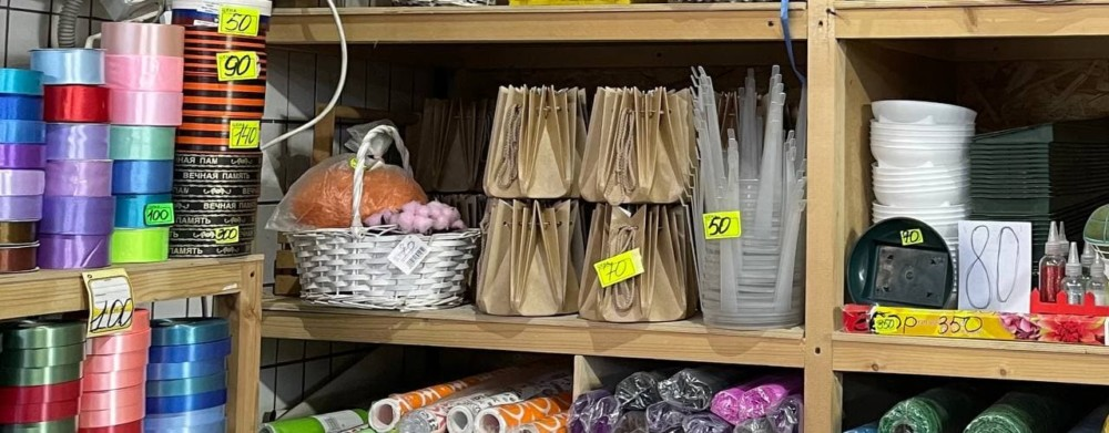 Аквабоксы на Рижском рынке