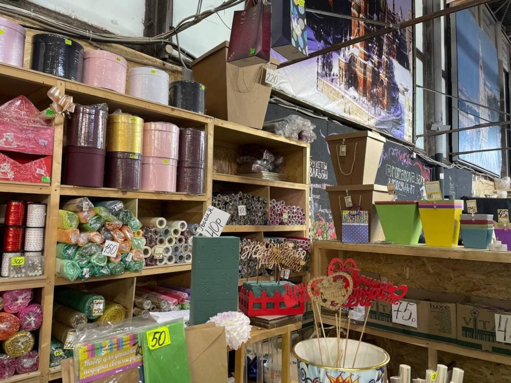 Упаковка для цветов на Рижском рынке